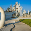 White Temple, Chiang Rai, Thailandia. - Stock Photo