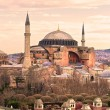 Hagia Sophia mosque, Istanbul, Turkey. - Stock Photo