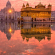 Stock Photo: Golden Temple at sunset, Amritsar, Punjab, India.