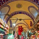 Постер, плакат: Grand bazaar shops in Istanbul