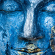 Blue Buddha. - Stock Photo