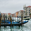 Venice, Canal and Boat. - Stock Photo