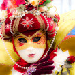 Soft focus picture of venetian carnival mask. - Stock Photo