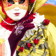 Venice Mask, Carnival. — Stock Photo #12421135