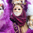 Venice Masks, Carnival. — Stock Photo #12421157
