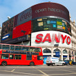 Stock Photo: LONDON - APRIL 10: View of Piccadilly Circus on April 10, 2008 i