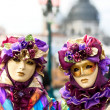 Venice Mask, Carnival. — Stock Photo