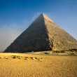 The Chefren Pyramid, Giza, Egypt. — Stock Photo