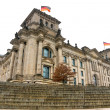 REICHSTAG, Berlin, Germany. — Stock Photo