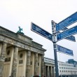 BRANDENBURG GATE,  Berlin, Germany. - Stock Photo