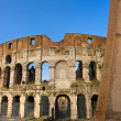 The Majestic Coliseum, Rome, Italy. — Stock Photo