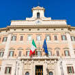 Montecitorio palace, Rome, Italy. — Stock Photo #12421997