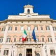 Montecitorio palace, Rome, Italy. — Stock Photo
