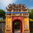 Entrance of Citadel, Hue, Vietnam. - ストック写真