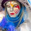 Carnival mask in Venice, Italy. — Stock Photo