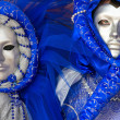 Venice Mask, Carnival. - Stock Photo