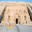 Abu Simbel, Egypt. - Stock Photo