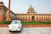 Rashtrapati Bhavan . Large imperial building in New Delhi. — 图库照片