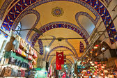 Grand bazaar shops in Istanbul. — Stock Photo