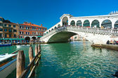 Venice, italy - March 06, 2011: Peoples watching the Grand Canal — Stock Photo