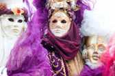 Venice Masks, Carnival. — Photo