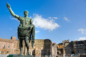 The Trajan Forum, Rome, Italy. — Stock Photo