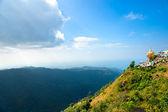 Golden Rock, Myanmar. — Stock Photo