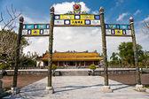 Ciudadela, hue, vietnam. — Foto de Stock