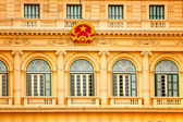 Old colonial building in Hanoi, Vietnam. — Stock Photo