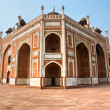 Stock Photo: Humayun Tomb, India.