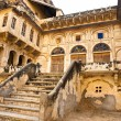 Typical Indian architecture, India. - Stock Photo