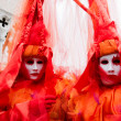 Venice Masks, Carnival. — Stock Photo #13826137