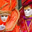 Venice Masks, Carnival. — Stock Photo #13826144