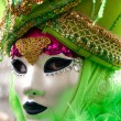 Stock Photo: Venice Masks, Carnival.