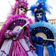 Venice Masks, Carnival. — Stock Photo #13826251
