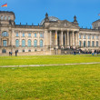 REICHSTAG, Berlin, Germany. — Stock Photo #13826366