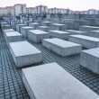 Royalty-Free Stock Photo: HOLOCAUST MEMORIAL, Berlin, Germany.