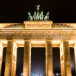 BRANDENBURG GATE,  Berlin, Germany. - Foto Stock