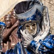 Venice Mask, Carnival. — Stock Photo #13827281