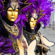 Venice Masks, Carnival 2009. — Stock Photo