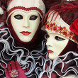 Venice Mask, Carnival. Focus on right mask. — Stock Photo #13827321