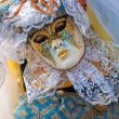 Venice Mask, Carnival. — Stock Photo #13827323