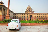 Rashtrapati Bhavan . Large imperial building in New Delhi. — Foto de Stock