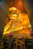 Lying Buddha inside Wat Po Temple, bangkok, Thailand. — Stock Photo