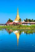 Golden Stupa, Inle Lake, Myanmar. — Stock Photo