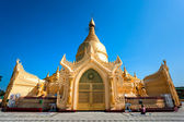 Maha Wizaya Paya, Yangoon, Myanmar. — Stock Photo