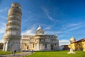 Pisa, Piazza dei miracoli. — Stock Photo