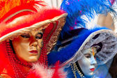 Venice Masks, Carnival. Focus on the left mask. — Stock Photo