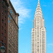 NEW YORK CITY - MARCH 24: The Chrysler building was the world&#039;s - Stock Photo