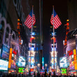 NEW YORK CITY -MARCH 25: Times Square, featured with Broadway Th — Stock Photo #14768909
